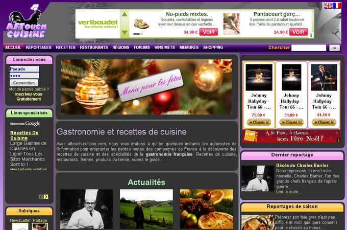 Site Aftouch-Cuisine