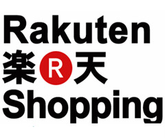 photo Rakuten rachète PriceMinister